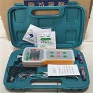 ZH11905微机便携式pH计