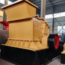新型液压开箱式制砂机