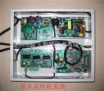 电子花样机控制系统