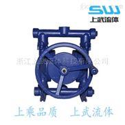SBY-20型不锈钢手摇隔膜泵 铸铁手动泵选型