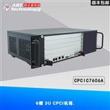 6槽 3U CPCI机箱 带P3、P4和P5后走线I/O