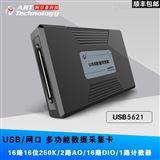 250KS/s 16位 16路模拟量输入;带DA、DIO、计数器功能