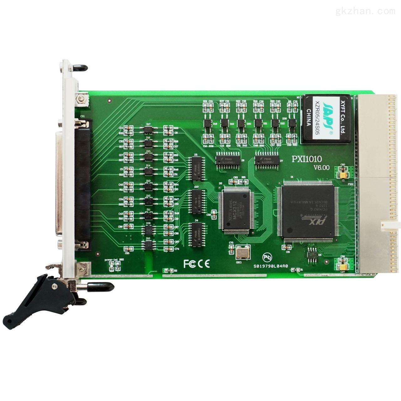 PXI1010 --阿��泰科技PXI����立2�S��舆\�涌刂瓶�