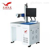 深圳大鹏20瓦30瓦金属塑胶杯子激光打标机