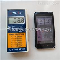 便携式水分测定仪工作原理,水分检测仪