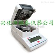 卤素快速水分仪 全自动水分测定仪