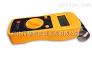 纸张快速水分仪,纸张水分测定仪