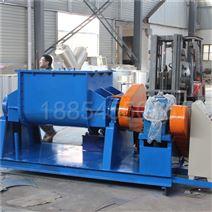 供应500L太空泥捏合机生产设备