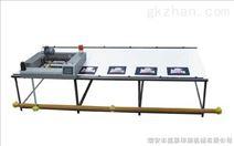 全自动台版印花机