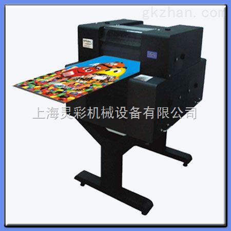 手机壳彩印机