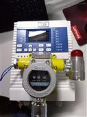 氢气泄漏检测仪