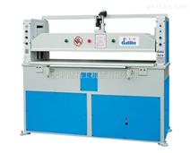 平面式液压裁断机   DLC—6系列