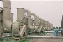 河南肥皂廠有機廢氣處理辦法