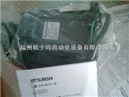 三菱伺服电机-三菱伺服马达-三菱伺服驱动器