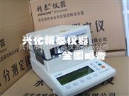 粮食湿度(水分)检测仪器,水分计厂直销