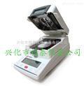 树脂快速水分测试仪,树脂含水率测定仪