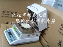 尼龙树脂水分测定仪器,塑料水份测定仪