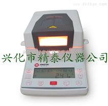 高产玉米测水仪,稻谷颗粒水分仪