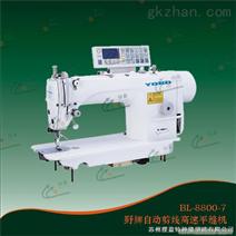 高速平缝机(平缝机)
