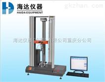 厂家让利!重庆西永zui实用的电脑式拉力试验机品质优/电脑式拉力试验机价格好