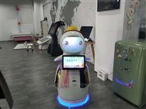 湖北武汉机关幼儿园小学迎宾教育機器人