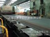 传动皮带,工业皮带传动带