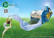遵义工业洗布机品牌直销