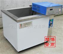 全自动真空清洗干燥机、溶剂蒸馏回收机,福建超声波清洗机