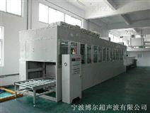 碳氢化合物清洗机、碳氢清洗机上海超声波清洗机