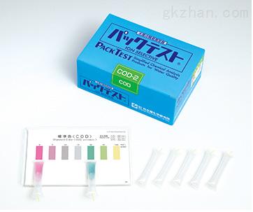 日本共立COD测试包