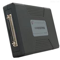 USB5622 USB2.0或以太网总线类型