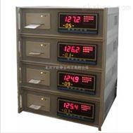 台式带打印一体24路温度巡检仪