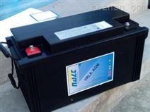 海志蓄電池hzb12-33報價現貨