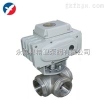 Q914-915F电动螺纹三通球阀优质供应商