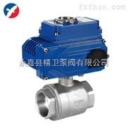 Q911F电动二片式球阀优质供应商