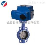 D971J电动衬胶蝶阀优质供应商