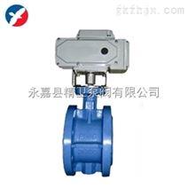 D941X电动法兰蝶阀优质供应商