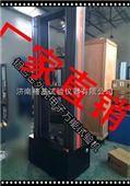电线拉力试验机WDL-01