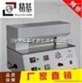包装袋热封试验仪RFY-3
