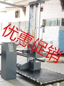 包装件跌落试验仪DL-200