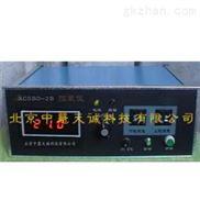 奶粉残氧分析仪