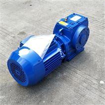 中研KC107紫光齿轮减速机