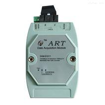 阿尔泰科技DAM-E3311转换器,光纤接口转以太网转换器
