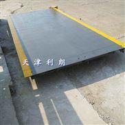 北京四块板便携式轴重仪多少钱(20吨便携式地磅)