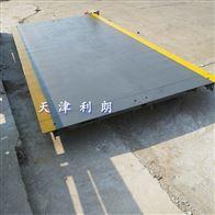 SCS-20T北京四块板便携式轴重仪多少钱(20吨便携式地磅)