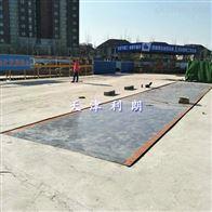 SCS-100T北辰建筑工地安装100吨电子汽车衡/3*16m电子地磅