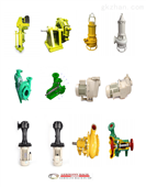 进口电磁隔膜式计量泵,德国BACH巴赫(水泵)