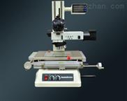 HJG系列测量显微镜