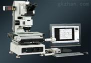 MS系列精密测量显微镜