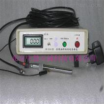 在線納西油料電導率儀